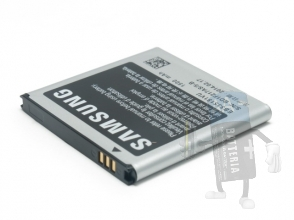 EB535151VU | Batteria Samsung Galaxy S Advance (GT-i9070) | Originale